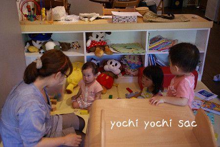 yochi yochi sac 終了しました♪_a0094058_1046164.jpg