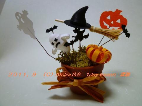 9月はかぼちゃとおばけと魔女っこと・・・_c0145662_18191749.jpg