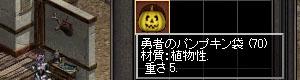 b0048563_15103217.jpg