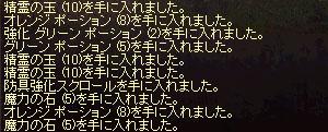b0048563_15104076.jpg