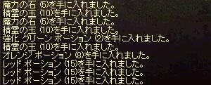 b0048563_15104836.jpg
