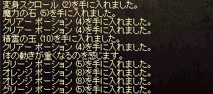 b0048563_1511150.jpg