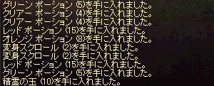 b0048563_1511177.jpg