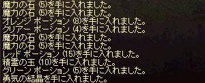 b0048563_15112598.jpg