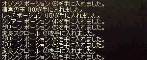 b0048563_15113224.jpg