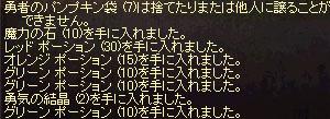 b0048563_15113957.jpg