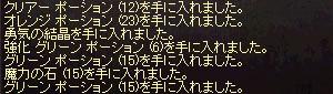 b0048563_15114665.jpg