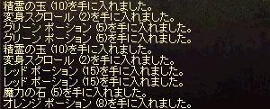 b0048563_1511999.jpg
