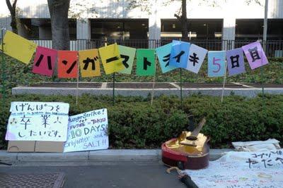 将来を想うハンガーストライキ by Mory_c0008664_14415056.jpg