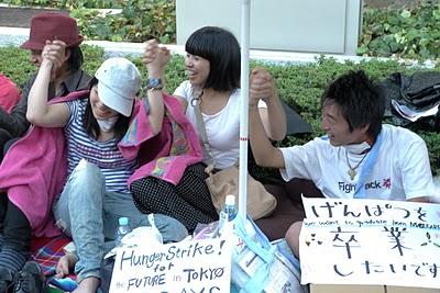 将来を想うハンガーストライキ by Mory_c0008664_14421220.jpg
