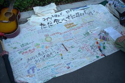 将来を想うハンガーストライキ by Mory_c0008664_14425659.jpg