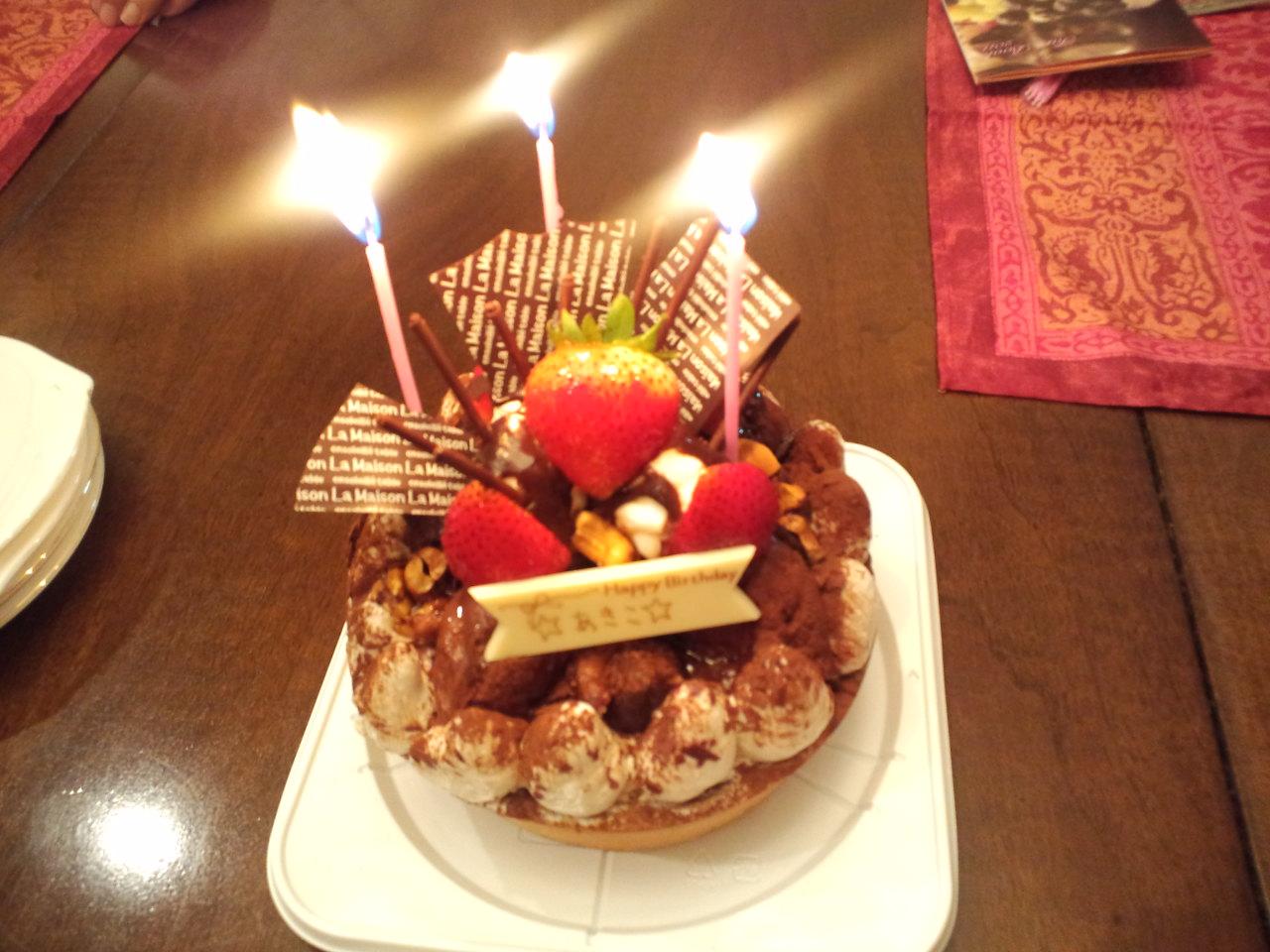birthday party ☆_c0151965_1351180.jpg