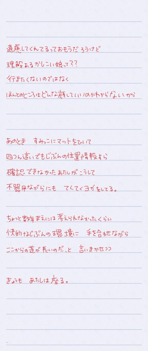 f0187875_11431320.jpg