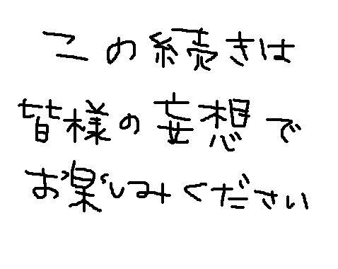 e0199784_1452890.jpg