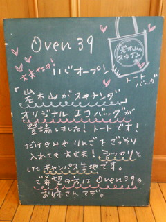 嶽きみ売り_a0134394_6472267.jpg