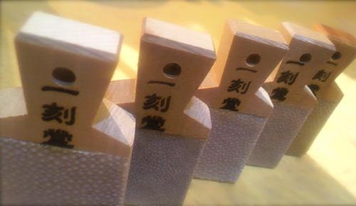 松茸丼_f0232994_5475281.jpg