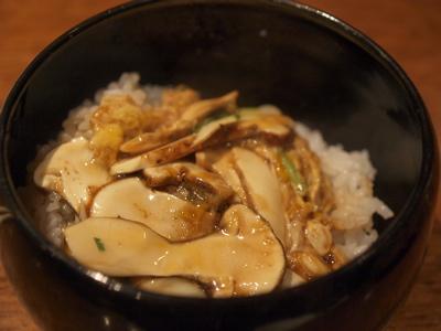 松茸丼_f0232994_5494251.jpg