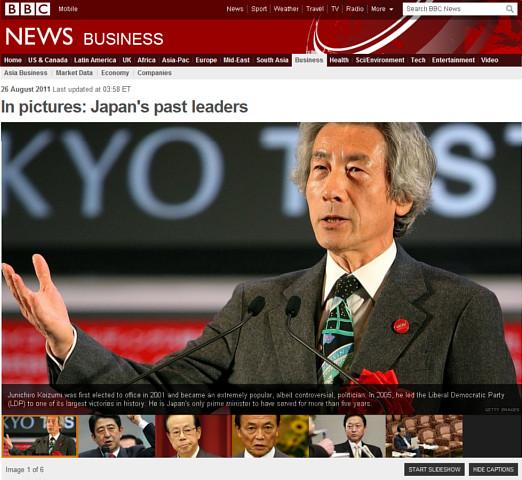 5年で6人目の総理を海外メディアはどう見てる?_b0007805_3101925.jpg