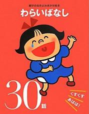 絵本のお仕事_b0202307_20331455.jpg
