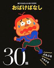 絵本のお仕事_b0202307_20334851.jpg