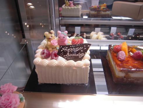 おしゃれなケーキやさん@C*LAB PROJECT_e0219520_17501935.jpg