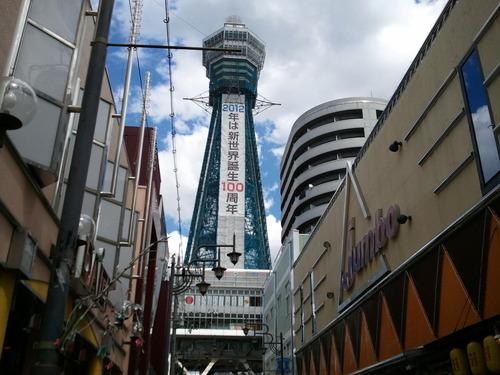のみだおれ 大阪旅情編_e0173533_12183368.jpg