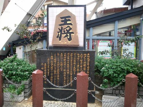 のみだおれ 大阪旅情編_e0173533_12195855.jpg