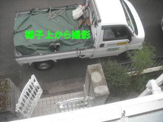 屋根塗装の準備_f0031037_18303041.jpg