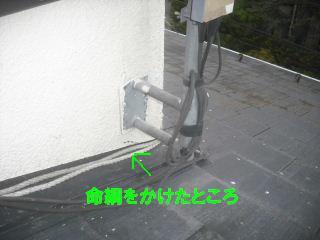 屋根塗装の準備_f0031037_1831792.jpg