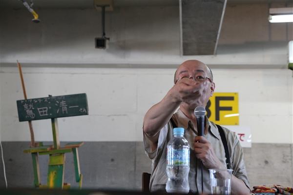 鷲田清一さん講演「哲学にとっての現場」_e0150642_11522137.jpg