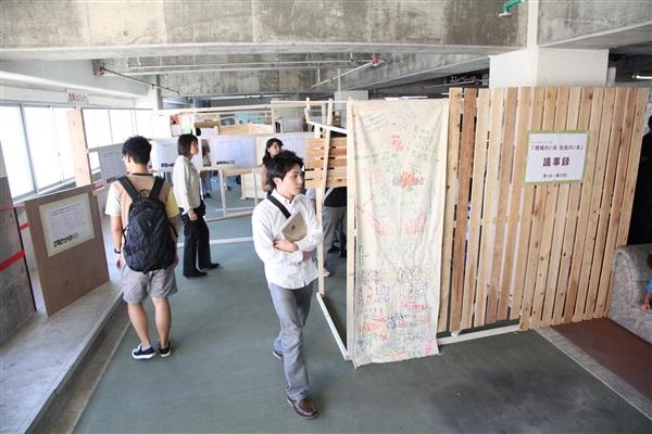 鷲田清一さん講演「哲学にとっての現場」_e0150642_1155062.jpg