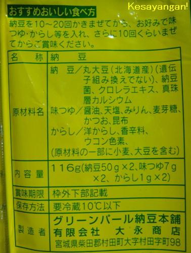 b0070154_11454397.jpg