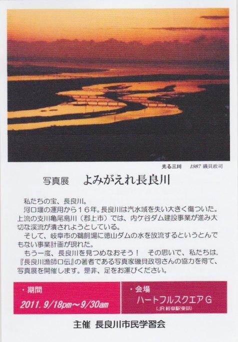 f0197754_215634100.jpg