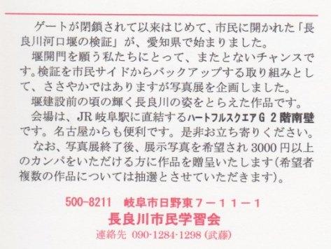 f0197754_21565029.jpg