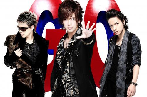 "BREAKERZ、5thアルバム『GO』発売記念""SHIBUYAへGO!!""開催決定_e0197970_2354539.jpg"