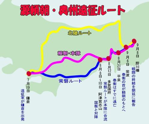 Category:戦国大名 (page 4) - J...