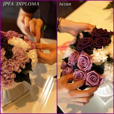 JPFA デュプロマ取得コース_d0144095_17294914.jpg