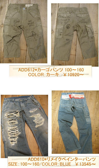 b0153196_1994913.jpg
