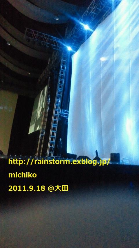 大田終了!!RAINのつぶやき_c0047605_18594880.jpg