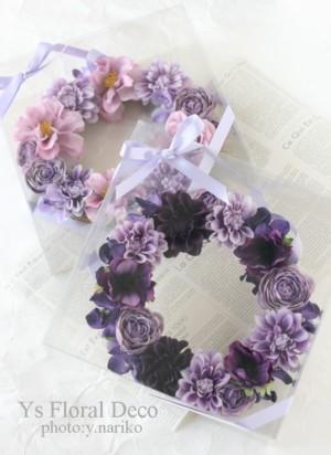色あい違いの紫系のリース2種 おばあさま贈呈用_b0113510_0282566.jpg