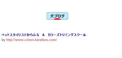 f0085330_8471750.jpg