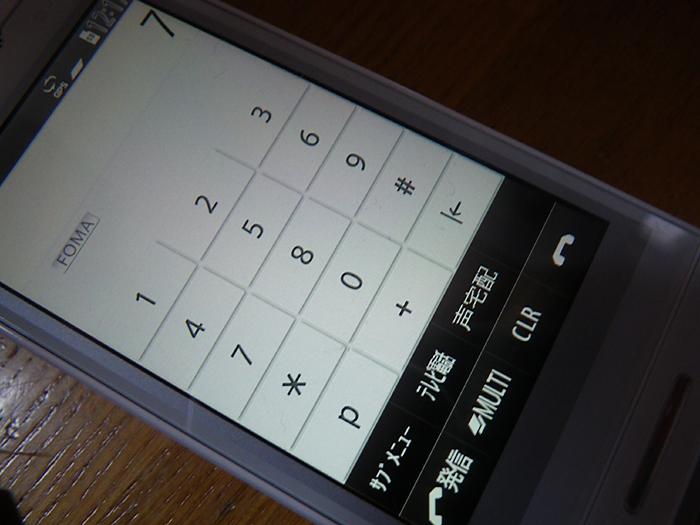 タッチパネルでモシモシ♪_c0120834_1313341.jpg