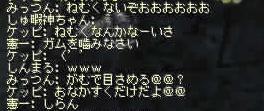 e0190134_17314427.jpg