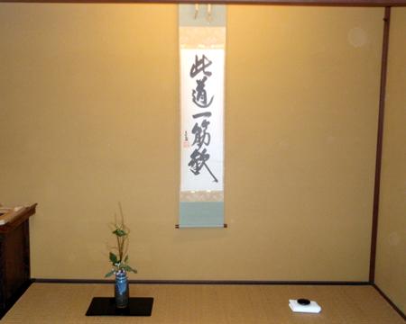 碗(one)茶会_b0137346_1533225.jpg