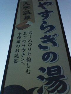 f0156758_20111495.jpg