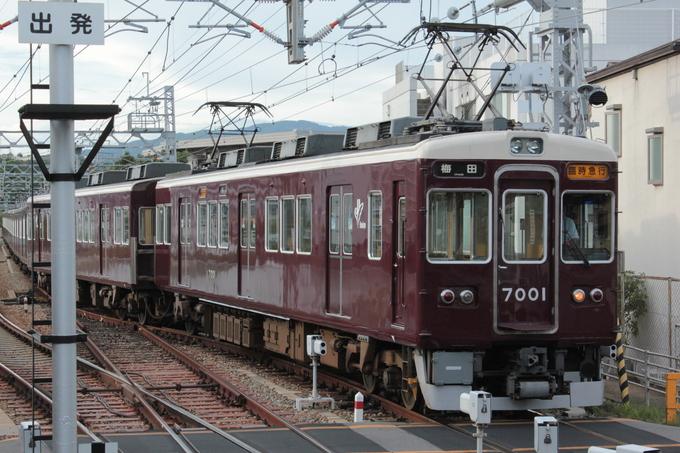 阪急仁川 臨時急行_d0202264_22321052.jpg