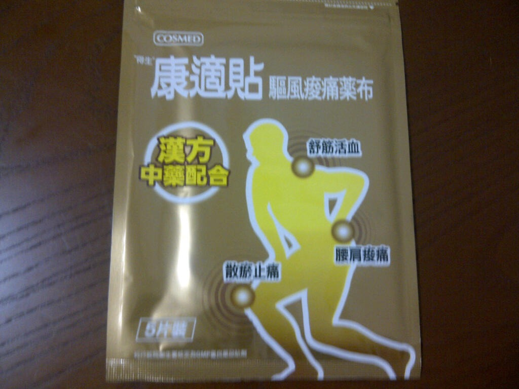 b0034574_0114951.jpg