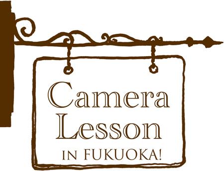 カメラ女子~♪_f0127281_15322167.jpg