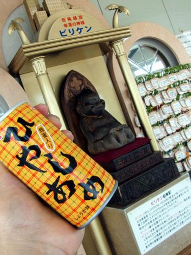 大阪では・・・_a0047200_22162924.jpg