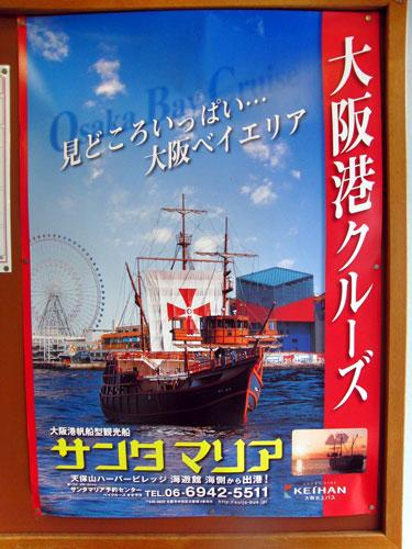 大阪では・・・_a0047200_2364635.jpg